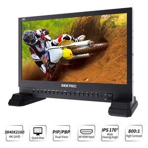 Image 2 - SEETEC 4K156 9HSD 15.6 بوصة IPS 3G SDI رصد البث UHD 3840x2160 4 K شاشة عرض فيديو LCD 4x4 K HDMI رباعية سبليت عرض VGA DVI