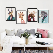 Kids Animal Canvas Painting Cartoon Portrait Wall Pictures For Living Room Art Decoration Posters And Prints