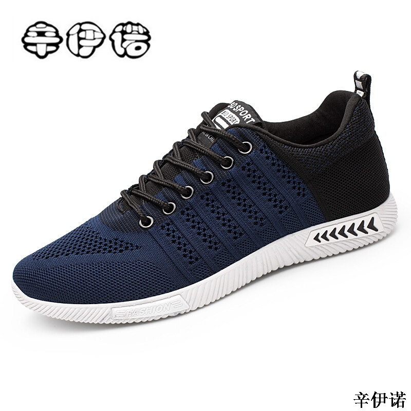 205c4fbea0888 Shoes Men Sneakers 2019 New Summer Trainers Ultra Boosts Baskets Breathable  Casual Shoes Sapato Masculino Krasovki