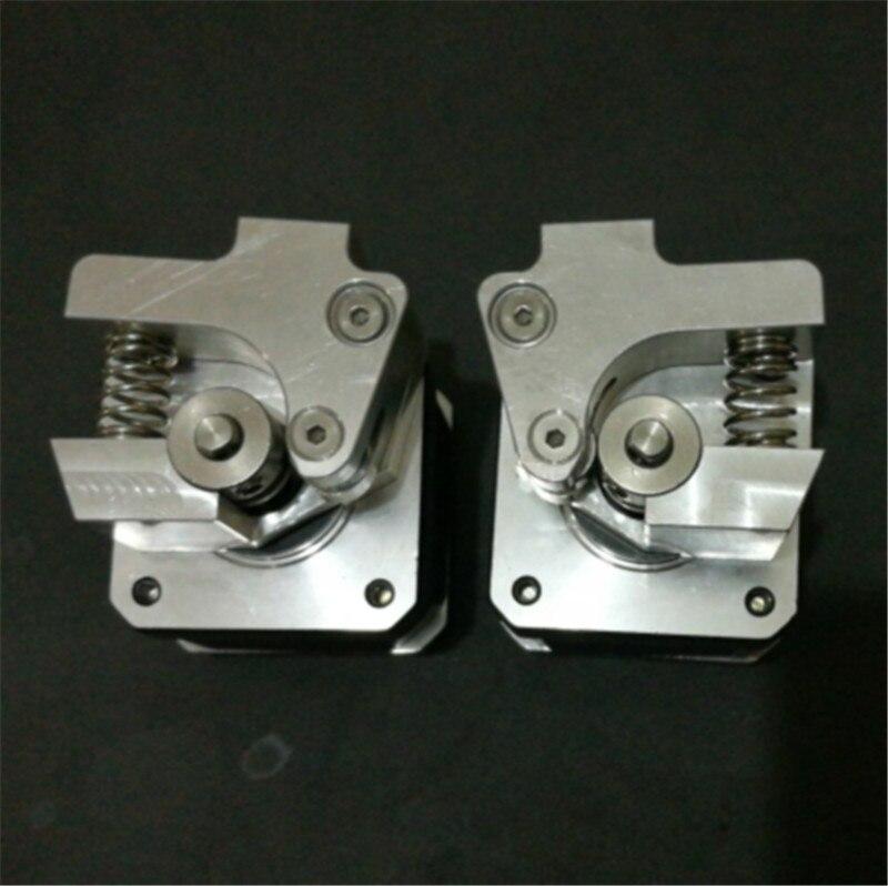 Horizon Elephant Replicator 2X 3D printer metal dual extruder kit no stepper motor for 1.75mm Replicator 2X Extruder Upgrade Kit