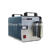 Acrylic Flame Polishing Machine HHO Generator Hydrogenation machine Crystal Polishing Machine H160