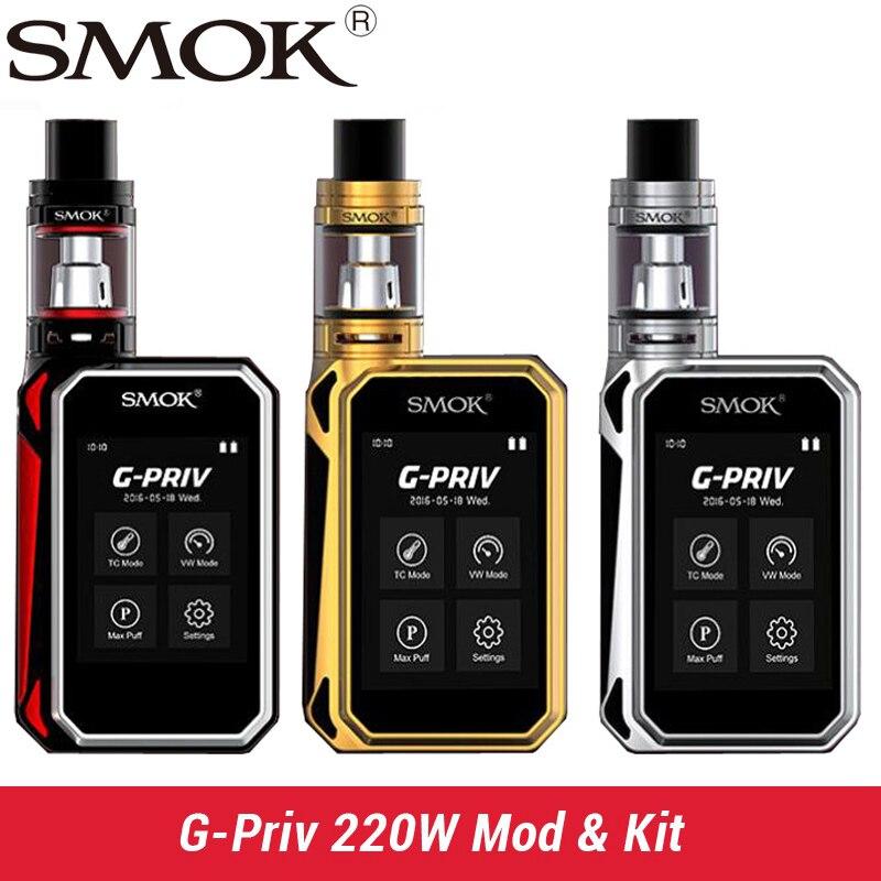 Electronic Cigarette Smok G-Priv 220W Touch Screen Kit GPriv G priv 220 Mod Vape 5ML TFV8 Big Baby Tank Atomizer Vaporizer