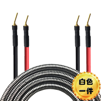 2.0mm Plug Hifi Speaker Cable with 2.0 Pin for Home Theater Amplifier Sound System Audio Cable Gold Plated OFC 1M 2M 3M 8M