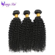 Mongolian Kinky Curly Hair Weaves Unprocessed Remy Hair Extensions Deals Natural