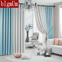 New Arrival  Window Curtains For Living Room +Voile / sheer  2 colors Combined  Blackout Shade For Summer Style Home Trimming