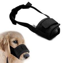 Противолающая намордник для маленьких и больших собак, регулируемые мордочки для рта для собак, нейлоновые ремни, аксессуары для собак 10cy30S1