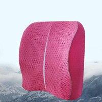 Back Massage Pillows Slow Return Memory Foam Core Cushions Sofa Body Throw Geometric Multi Function Lumbar