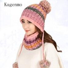 Kangemo Épais Laine Bonnet D hiver À Tricoter Écharpe Femmes Chaud Chapeau  D hiver 279fbe84bf4