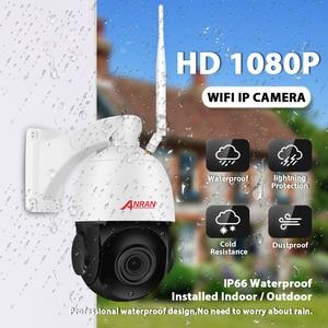 Image 5 - Anran 1080 720p ptz ip カメラ屋外防水スピードドームカメラ 20 × ズームレンズ 60 メートル赤外線ナイトビジョンセキュリティカメラサポート onvif