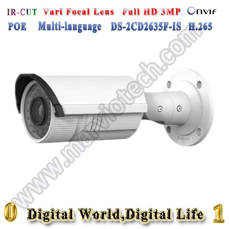ds-2cd2635f-is hikvision ip camera poe 3MP ip cameras outdoor IP66 Video Surveilance camera zoom with audio alarm TF Card Slot change up intermediate teachers pack 1 audio cd 1 cd rom test maker