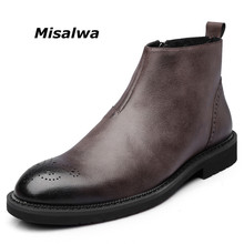 Misalwa Mens Black Brown Chelsea Leather Boots Carve Pattern Hollow-out Spring Casual Leisure Stylish Zipper Shoes