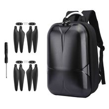 цена на Waterproof Hard Shell PC Backpack Box Case Carrying Bag and 2 Pairs Propellers for Hubsan Zino H117S RC Quadcopter Drone