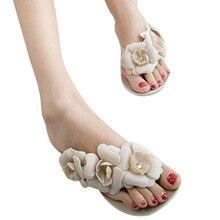 Femmes chaussures 2017 sandales de plage floral jelly flip flops KJ389