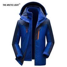 Светильник arctic для женщин и мужчин Зимняя Теплая Лыжная куртка