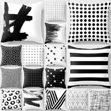 Наволочка с геометрическим узором в виде единорога, черный, белый, серый, двусторонний узор, квадратная наволочка, Наволочка на подушку 45*45 см