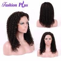 Полное кружева парики человеческих волос с ребенком волос парики для черный Для женщин бразильские вьющиеся волосы переплетения 12 28 дюймов