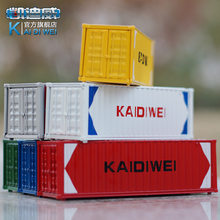 Free Shipping kaidiwei KDW 620037 Die-cast alloy Car Model accessories 1:50 container transport vehicle Doll toys metal Craft(China)