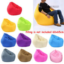 цена на Unfilled Lounge Bean Bag Home Soft Lazy Sofa Cozy Single Chair Durable Furniture