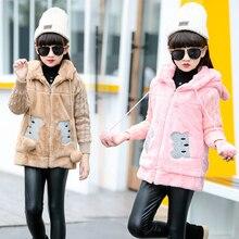 Девушки верхняя одежда девушки зимнее пальто куртка детская одежда девочек куртки эльза костюм рождество платье осень хеллоуин костюм