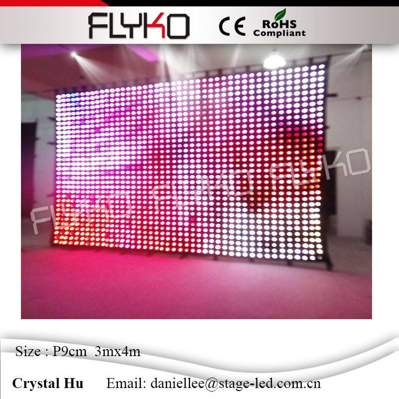 LED video curtain32