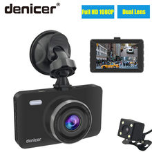 "Denicer Car Dvr Camera 3.0"" Screen Full HD 1080P 30fps Dual Lens with Rear View Dashcam Auto Registrar Car Video Recorder DVRs(China)"