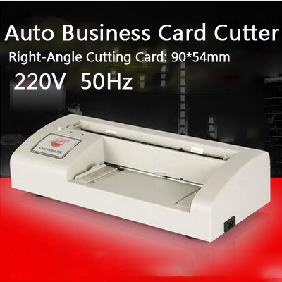 1PC 300B Business Card Cutter Electric Automatic Slitter Paper Card Cutting machine DIY Tool A4 and Letter Size 220V 90x50mm desktop semi automatic business name card cutter cutting machine