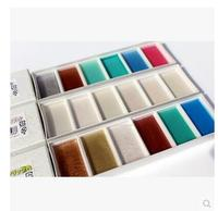 Japanese 6 Colored Solid Watercolor With Three Type Pearl Metal Auro Colors Art Paints Set Artist