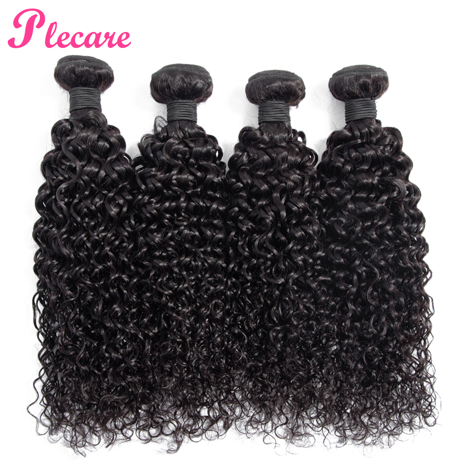 Plecare Brazilian Kinky Curly Hair Weave 3 4 Bundles 100 Human Hair Extensions Natural Color 8