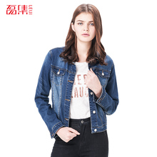 Leiji Fashion S 6XL 2016 Plus Size Women winter Solid Blue Cotton Denim Jacket Light Washed woman Collar Long Sleeve jeans Coats