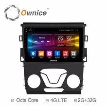 Для Ford Mondeo 2013 Android стерео аудио Радио DVD мультимедийный плеер gps навигации Системы HeadUnite на борту умный компьютер