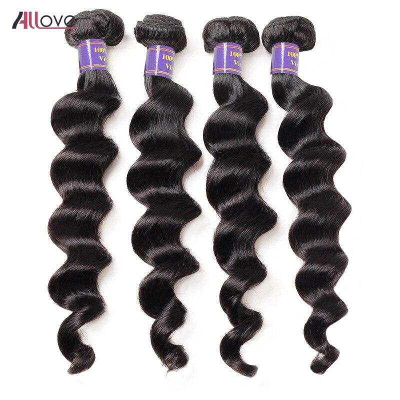 Allove свободные глубокая волна 4 пучки бразильский пучки волос плетение натуральный Цвет Remy Пряди человеческих волос для наращивания 400 г мно...