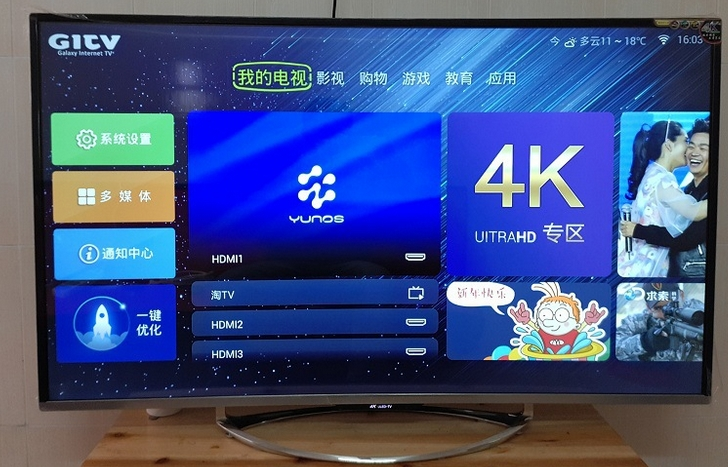 75 Inch HD 4K Led TV With Android Full Smart Curved 1080P LED TV