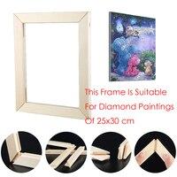 1 Frame 25x30cm