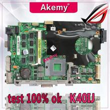 Akemy K40IJ материнская плата для ноутбука ASUS K40IJ K50IJ K60IJ X5DIJ K40AB K50AB K40 K50 Тесты Оригинал материнская плата