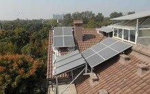 Panneau Solaire 20v 250w 10Pcs Maison 2500W 2.5KW Roof Batterie Off /On Grid System Motorhome Caravan