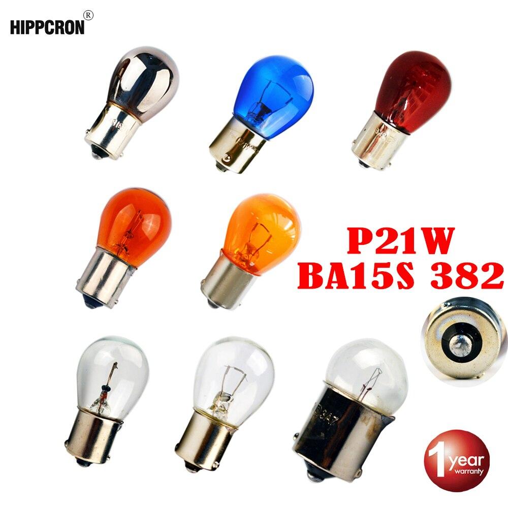 Hippcron S25 Лампы BA15s 12 В/24 В 21 Вт 382 P21W 2 шт. синий/прозрачный/серебристый/хром/янтарный/красный цвет авто стоп-сигнал стеклянная лампа автомобильн...