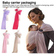 Baby Infant Sling Wrap Soft Natural Fashion Mother 0-2 Yrs Breathable Cotton Nursing Cover Stylish