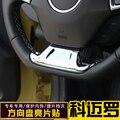 Para chevrolet CAMARO ZL1 2016 volante Modificado especial superficie brillante parche ajuste automotor