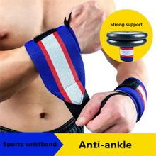 Hot Sale Wristband Wrist Support Weight Lifting Gym Training Wrist Support Brace Straps Wraps Crossfit Powerlifting Bodybuilding 1pair weight lifting sports wristband gym wrist thumb support straps wraps bandage fitness safety hand massage health care z1180