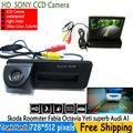 SONY CCD car trunk handle reverse parking rearview camera with monitor for Skoda Roomster Fabia Octavia Yeti superb for Audi A1