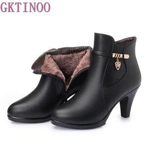 Image 1 - Bottines en cuir véritable pour femmes, chaussures à talons hauts et fermeture éclair, bottines chaudes dhiver, nouvelle mode, 2020