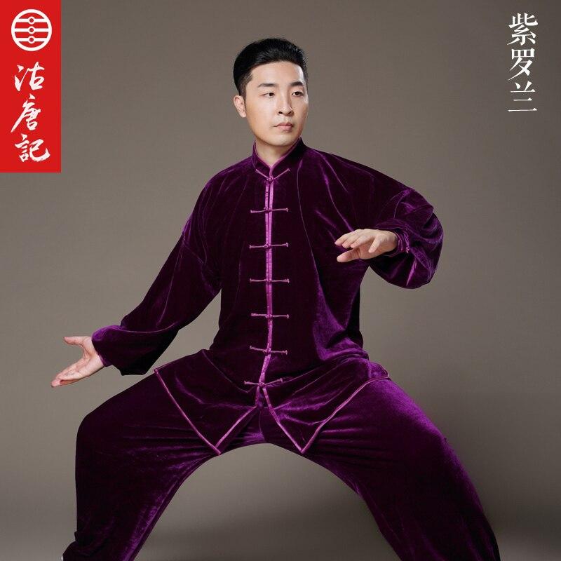 Winter  Martial Art Clothing Tai Chi Uniform Taiji Boxing Performance   Kung Fu  Suit  Wing Chun Uniform