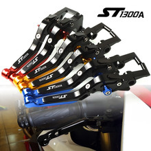 цена на Motorcycle CNC Aluminum Adjustable Folding Brake Clutch Levers For Honda ST1300/ST1300A 2003 2004 2005 2006 2007 ST 1300A 1300 A