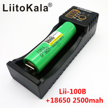LiitoKala Original 18650 25R M INR1865025R 20A discharge lithium batteries, 2500mAh electronic cigarette+Lii-100B 18650 charger