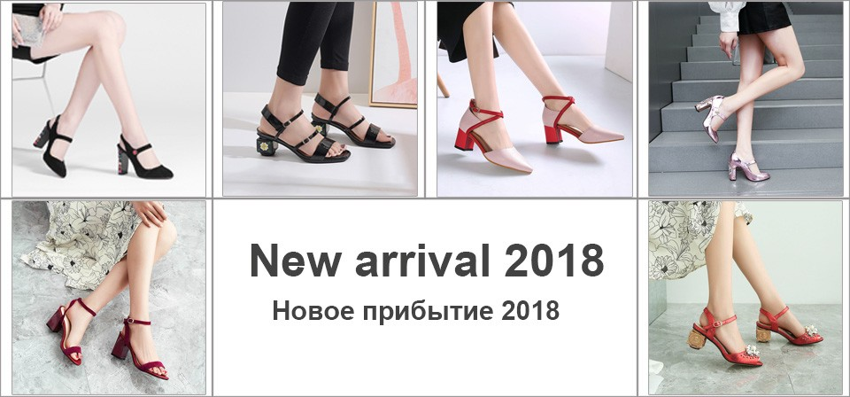 new arrival 2018