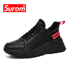SUROM Fashion Casual Sneakers Lightweight Non-slip PU Leather Lace Up Athletic Shoes Men Sapato Masculino Dropshipping