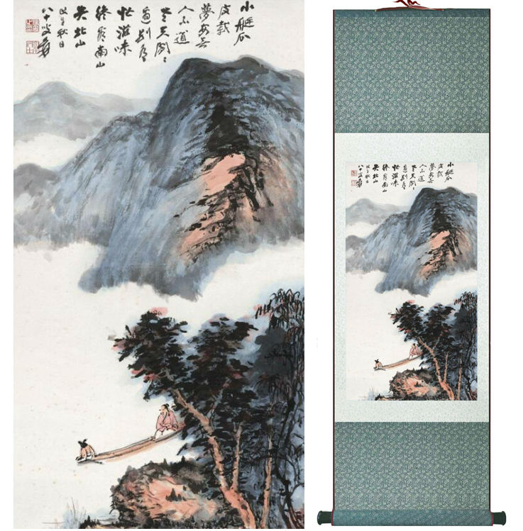 Zhangdaqian Mountain and River painting Chinese scroll painting landscape art painting home decoration painting 0402021