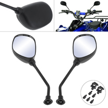 2pcs 30.5CM Motorcycle Rearview Mirror Left and Right ATV Rear View Side with a Fxed Seat for Motorbike