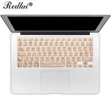 Pour apple macbook air 13 pouces clavier film de couverture translucide UE Anglais Alphabet Silicone Clavier Couverture Pour Pro 13 15 Retina