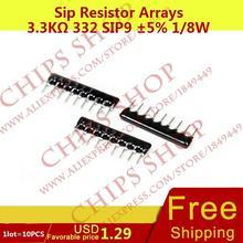 1 лот = 10 шт. SIP резистор массивы 3.3 ком 332 SIP9 5% 1/8 Вт 3300ohm